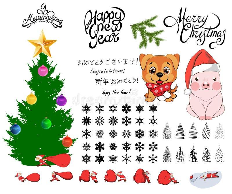 New Year s set of Christmas tree, Christmas decoration, balls, snowflakes vector illustration