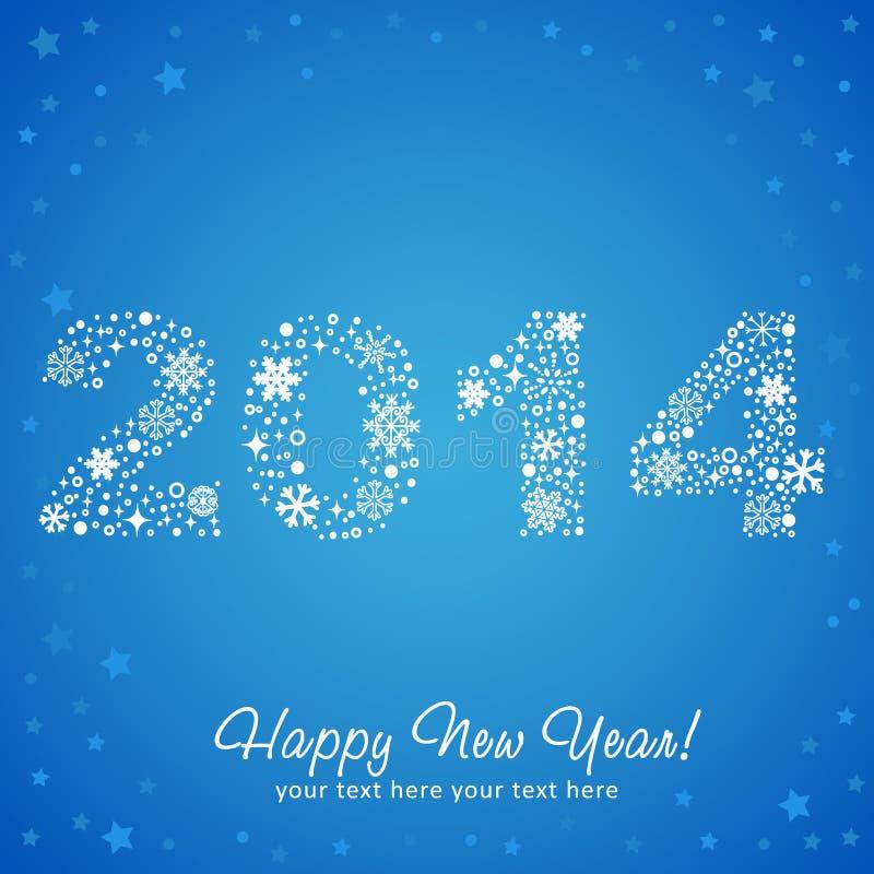 2014 New Year Shiny Invitation Postcard Royalty Free Stock Image