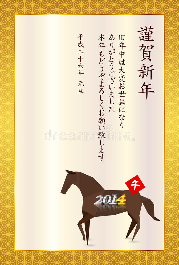 Download New Years card stock illustration. Image of gold, pattern - 31308182