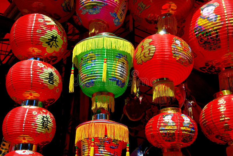 New York City: Chinese Paper Lanterns royalty free stock images
