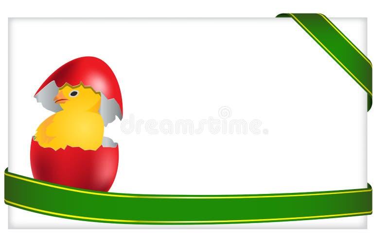 Download Newborn chicken stock illustration. Image of newborn - 22892982