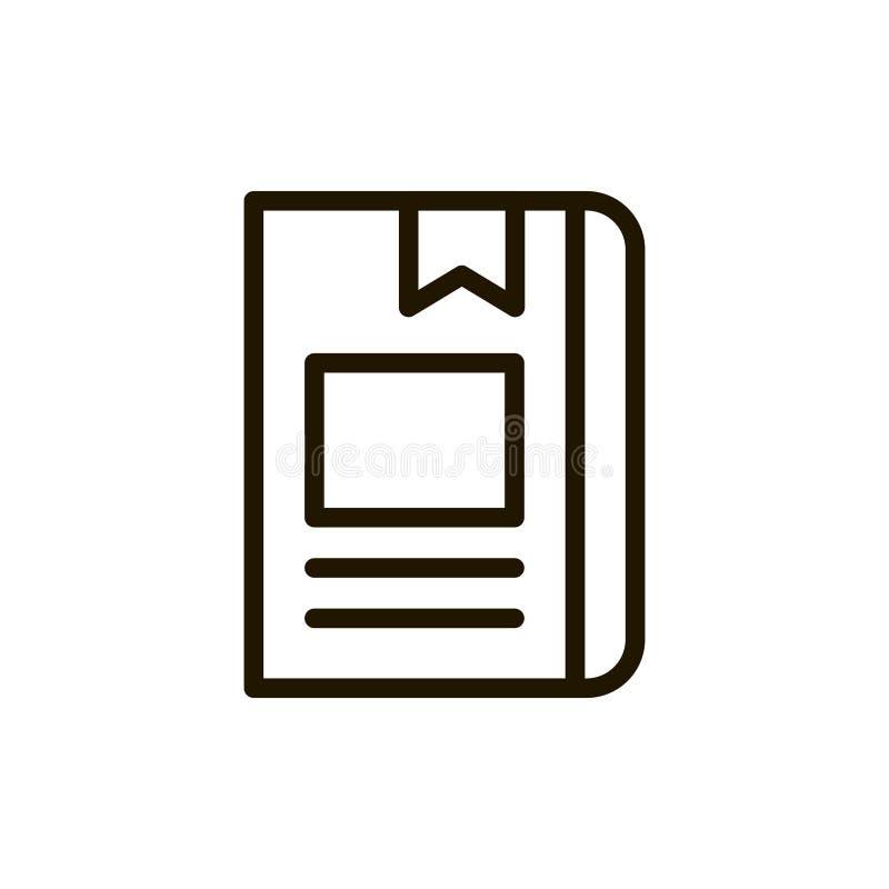 News icon vector illustration