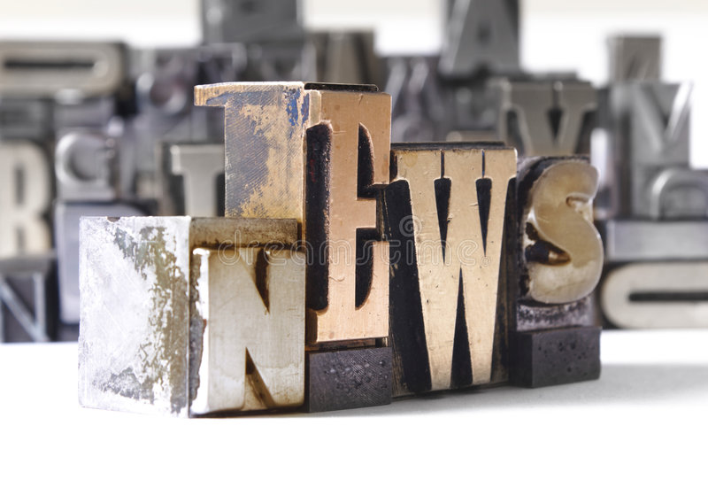 NEWS movable type royalty free stock photo