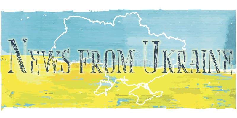 Download News from Ukraine stock vector. Illustration of ukraine - 42588270