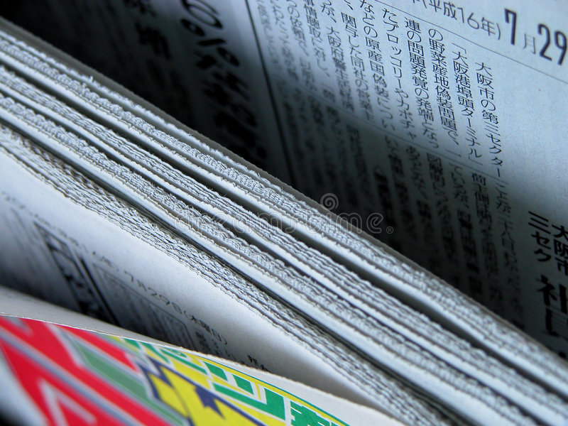 Download Newspapers stand stock photo. Image of news, design, press - 13872