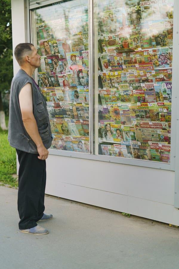 newsstand στοκ εικόνα