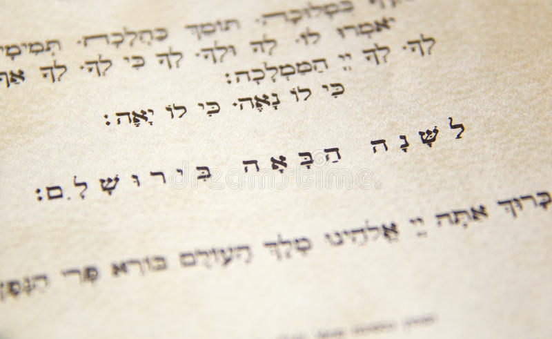 Next Year in Jerusalem- Hebrew text in traditional Passover haggadah.Judaic Related. Closeup of Hebrew text in traditional vintage Passover haggadah Next Year in royalty free stock image