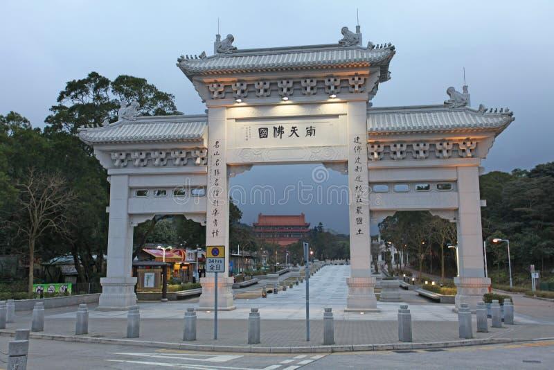 Ngong Ping 360 village and way to Big Buddha on Lantau Island Hong Kong royalty free stock photos