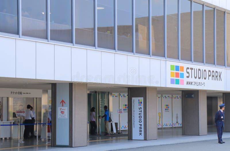 NHK Tokyo Japon photo libre de droits