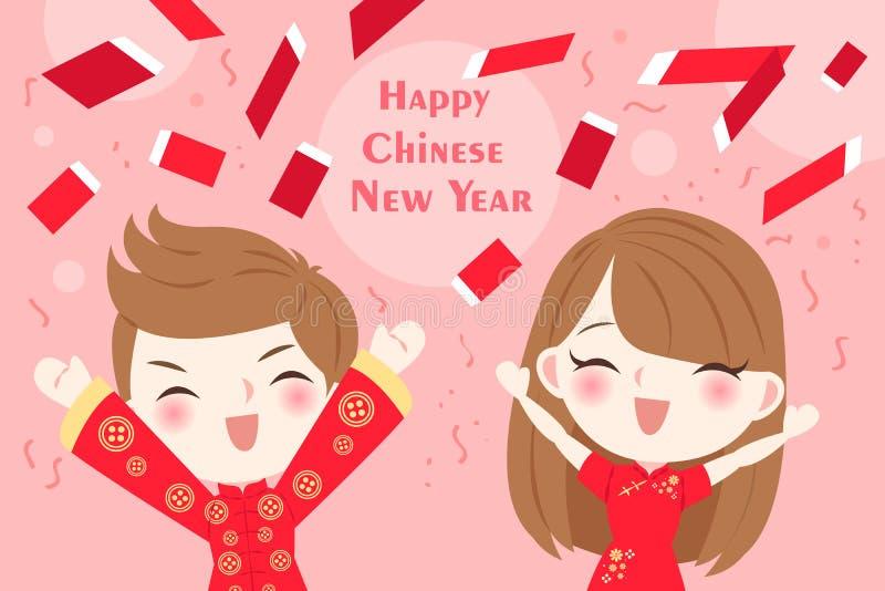 Niños con Año Nuevo chino stock de ilustración