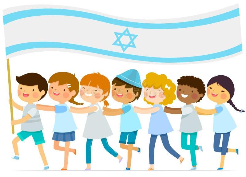 Niños con la bandera israelí grande ilustración del vector