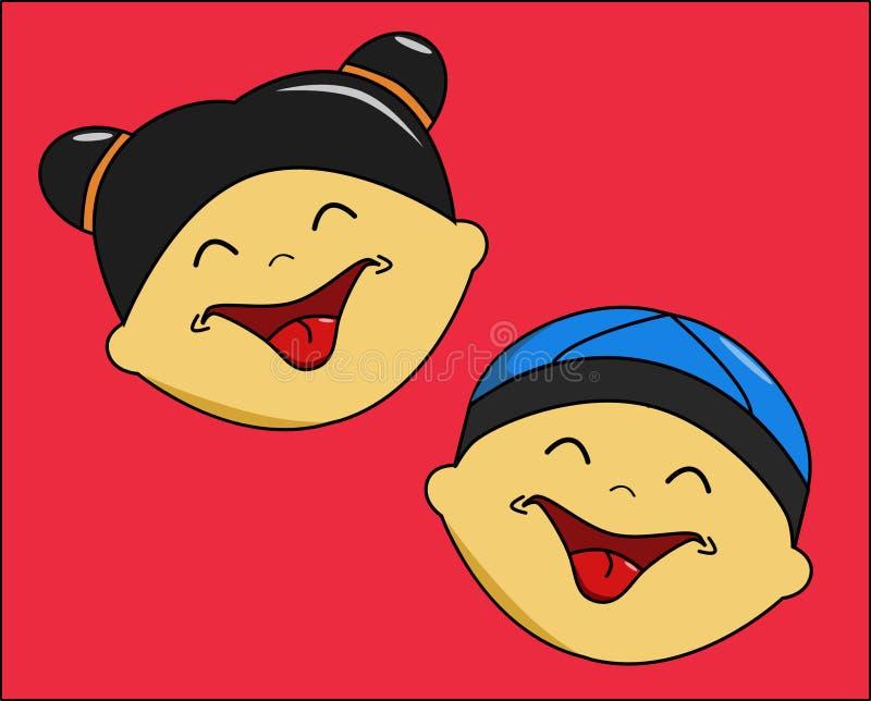 Niños de risa ilustración del vector