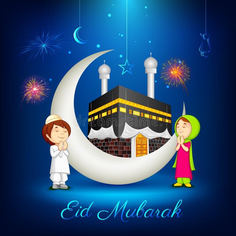 Niños musulmanes que ofrecen el namaaz para Eid ilustración del vector
