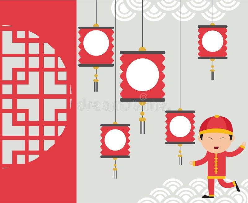 Niños que celebran el fondo chino del Año Nuevo debajo de la linterna libre illustration