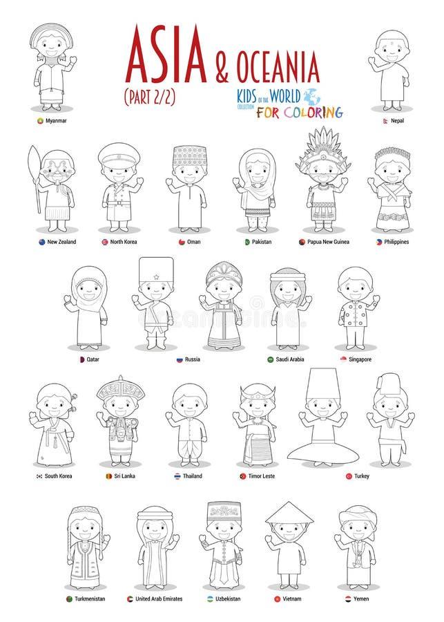 Ni?os y nacionalidades del vector del mundo: Asia y Ocean?a fijaron 2 de 2 Fije de 24 caracteres para colorear en trajes nacional stock de ilustración