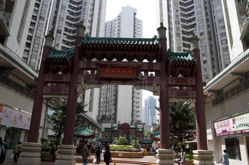 Aberdeen hong kong apartment community royalty free stock image