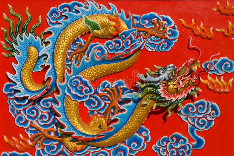 The Nice Dragon Wall Royalty Free Stock Images