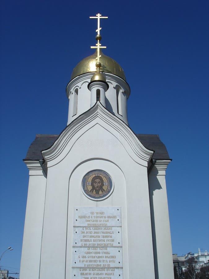 Nicholas Chudotvorets kapel in Novosibirsk stock afbeelding