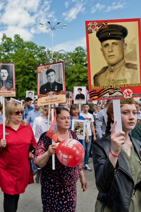 Nieśmiertelny pułk Marzec w głównym placu miasto zdjęcia royalty free