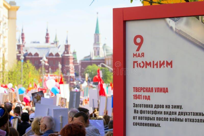 Nieśmiertelny pułk na Moskwa ulicie Tysiące marsz pamiętać wojny światowa 2 krewnych Świąteczne dekoracje na ulicie Moskwa zdjęcie stock