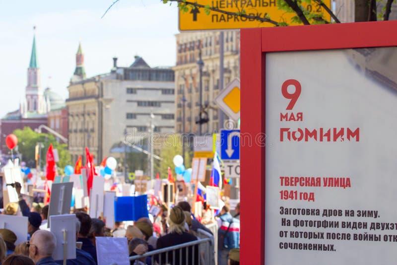 Nieśmiertelny pułk na Moskwa ulicie Tysiące marsz pamiętać wojny światowa 2 krewnych Świąteczne dekoracje na ulicie Moskwa obraz royalty free