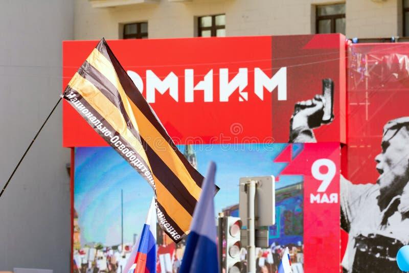 Nieśmiertelny pułk na Moskwa ulicie Tysiące marsz pamiętać wojny światowa 2 krewnych Świąteczne dekoracje na ulicie Moskwa zdjęcia royalty free