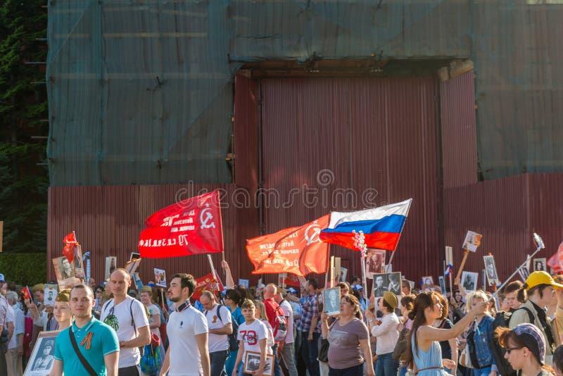Nieśmiertelny pułk w Moskwa zdjęcia royalty free