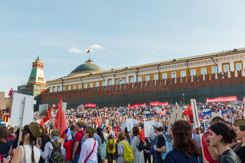 Nieśmiertelny pułk w Moskwa obrazy stock
