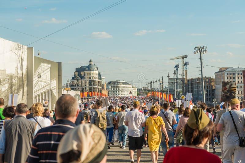 Nieśmiertelny pułk w Moskwa fotografia stock