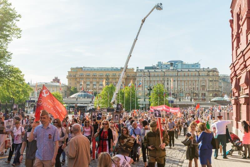 Nieśmiertelny pułk w Moskwa obraz stock