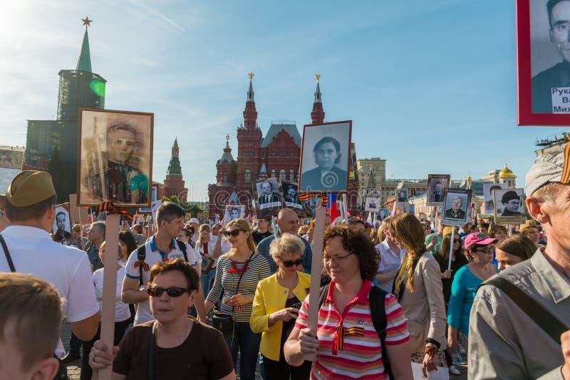 Nieśmiertelny pułk w Moskwa obraz royalty free