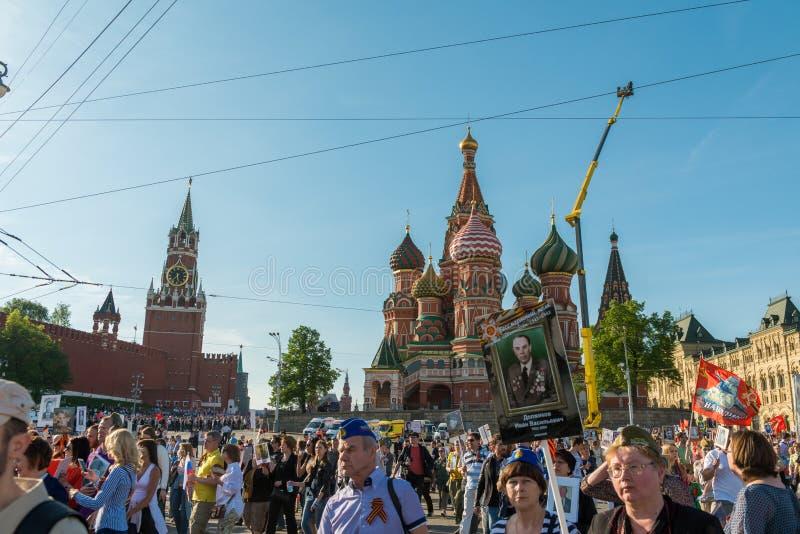 Nieśmiertelny pułk w Moskwa obrazy royalty free