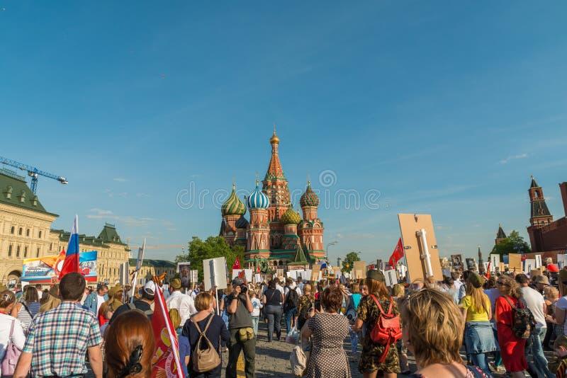 Nieśmiertelny pułk w Moskwa zdjęcie royalty free