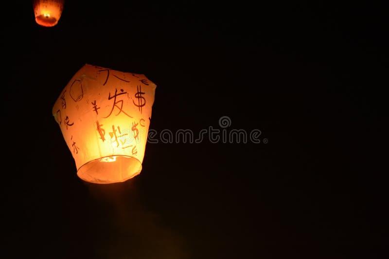 Nieba latarniowy unosić się w nocne niebo przy festiwalem w Pingxi Chiński tekst jest życzeniem dla pieniądze w nowym roku obraz stock