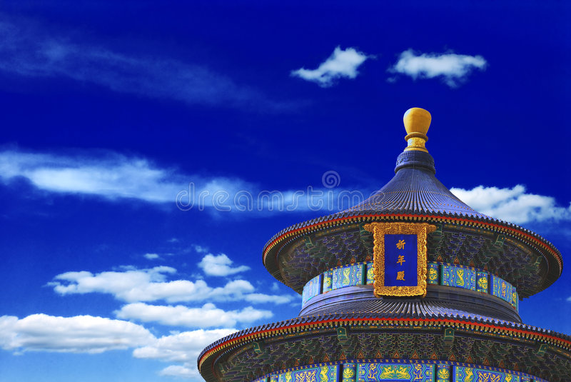 niebiańska świątynia obraz royalty free