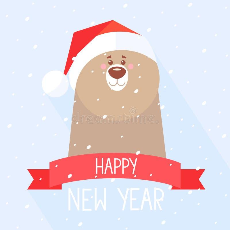 Niedźwiadkowy nowy rok ilustracji