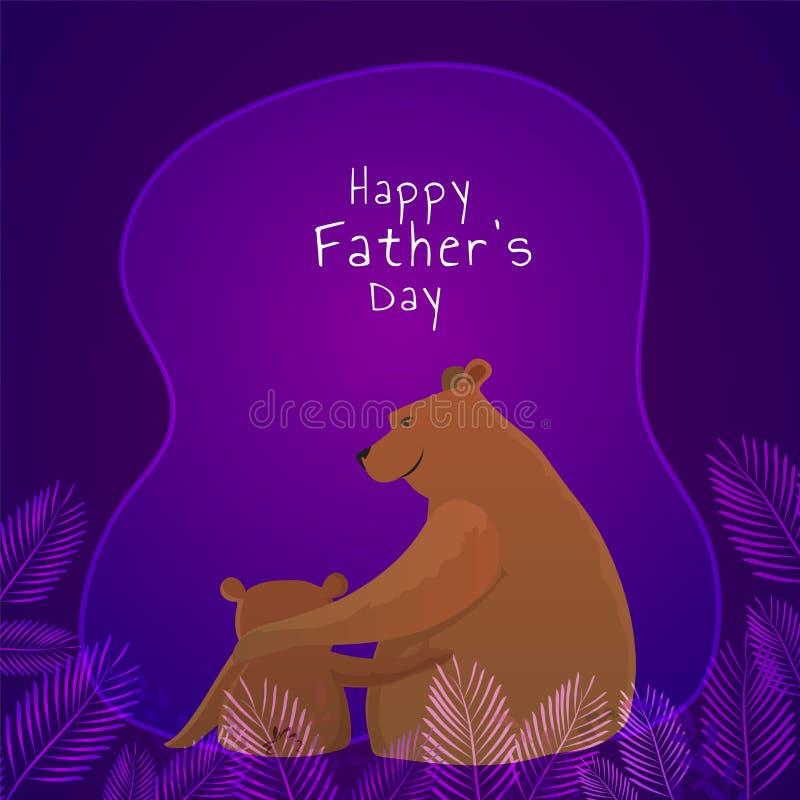 Niedźwiadkowy ojca i syna duet na błyszczącym purpurowym tle, Szczęśliwy ojciec royalty ilustracja