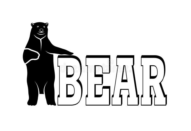 Niedźwiedzia polarnego symbol Arktyczny royalty ilustracja