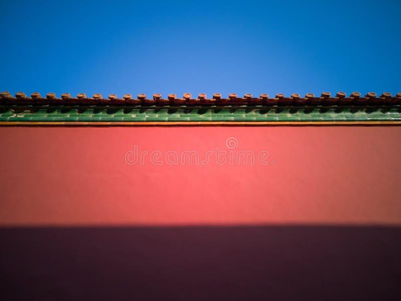 Niedozwolona miasto architektura fotografia royalty free