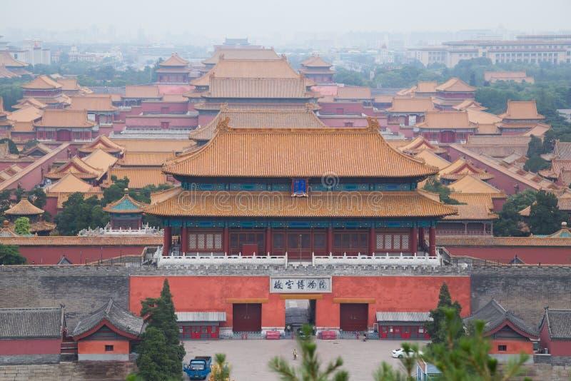 Niedozwolony pałac zakrywający smogiem i zanieczyszczeniem powietrza w Pekin, Chiny zdjęcie stock