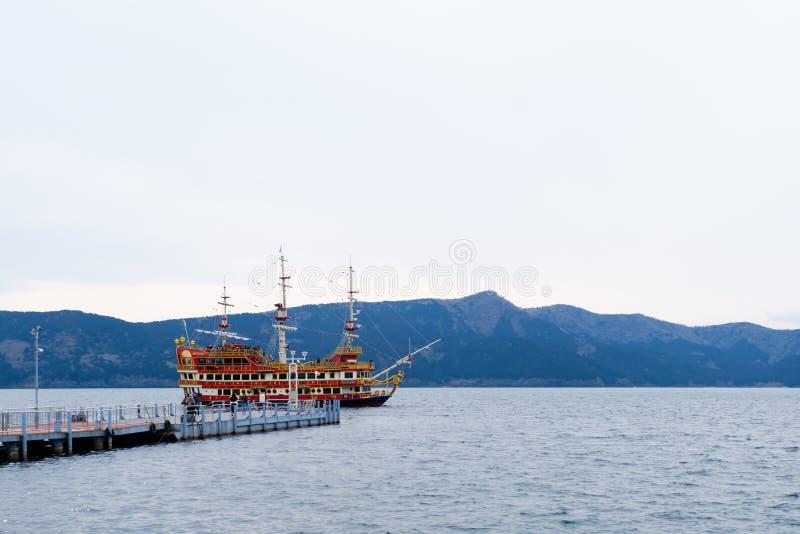 Nielegalnie kopiować łódź przy Jeziornym Ashi, Hakone, Japonia zdjęcia royalty free