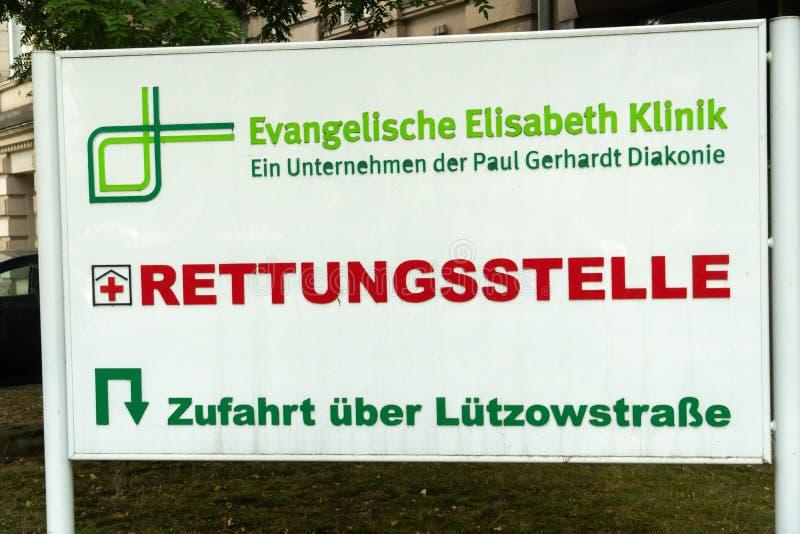 Niemiec ratuneku centrum znak zdjęcie stock