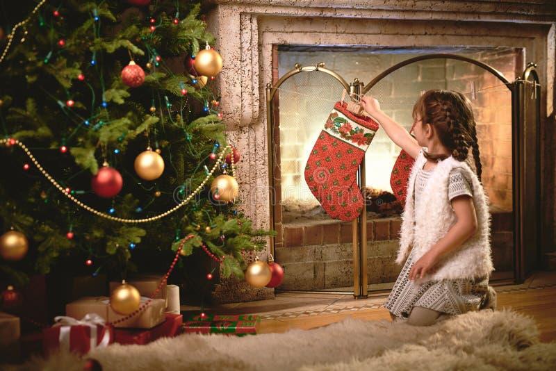 Niespodzianka dla wakacje obrazy royalty free