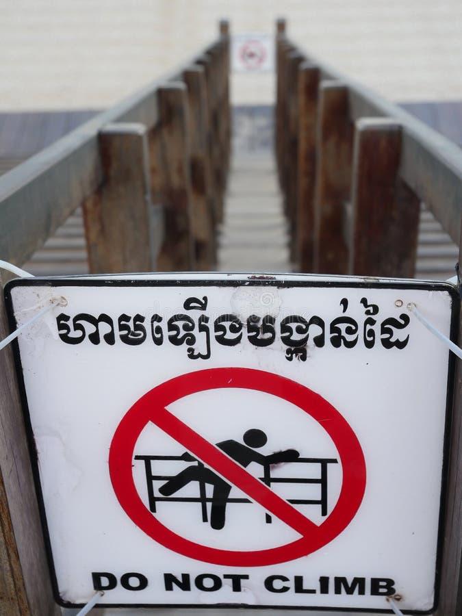 niet klim-bericht in Angkor Wat stock foto's