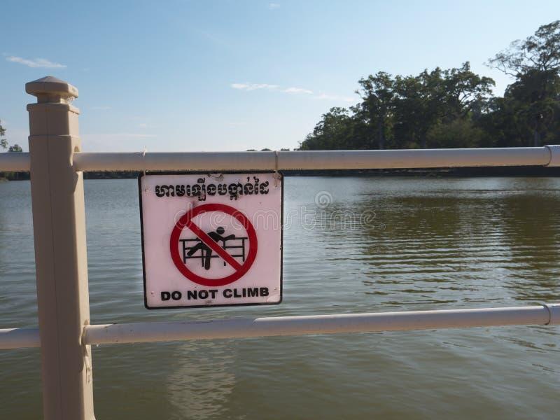 niet klim-bericht in Angkor Wat royalty-vrije stock afbeelding