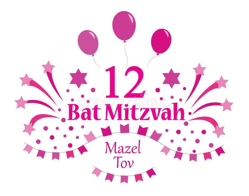 Nietoperza Mitzvah zaproszenie lub gratulacje karta również zwrócić corel ilustracji wektora ilustracji