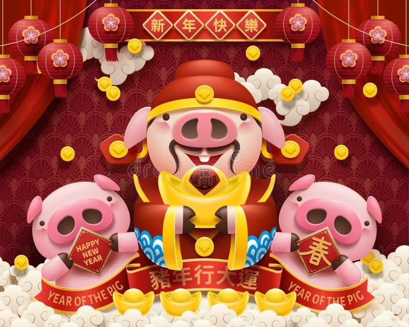 Nieuw het jaarontwerp van de Piggybureaucraat vector illustratie