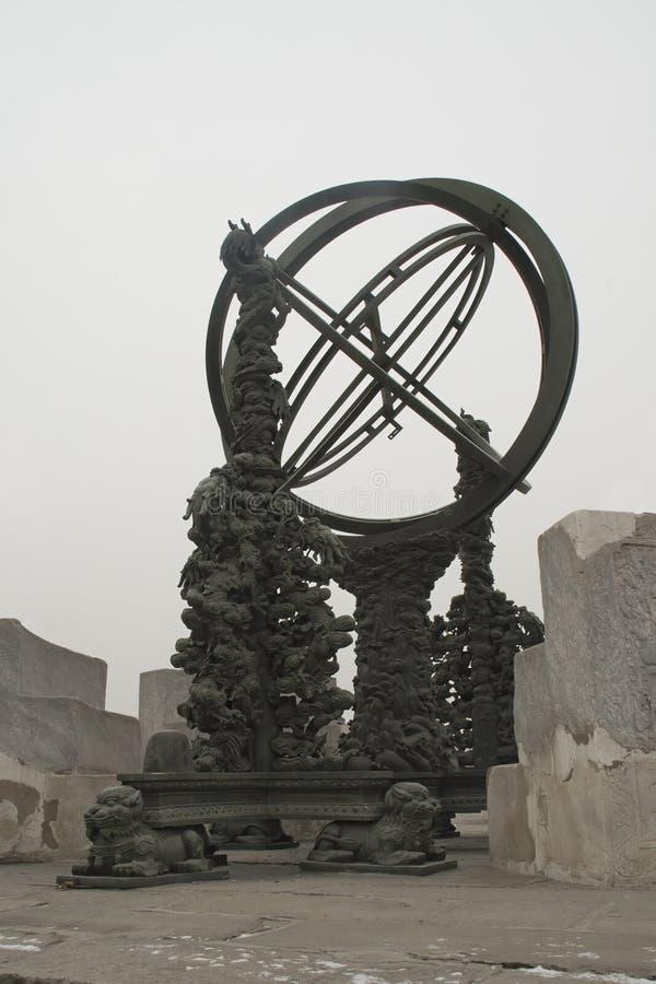 Nieuwe armilla bouwde 1744 bij het Oude Waarnemingscentrum in stock foto
