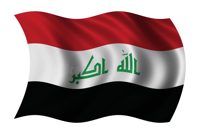 Nieuwe Iraakse vlag royalty-vrije illustratie