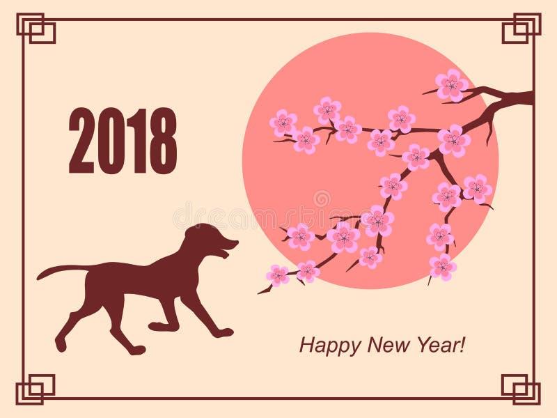 Nieuwe jaar 2018 kaart met sakura en hond royalty-vrije illustratie